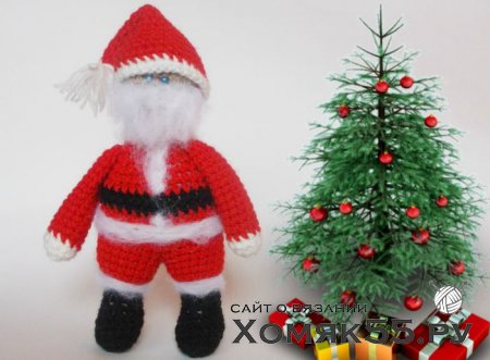 Санта-Клаус крючком
