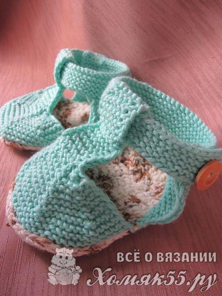 Пинетки-сандали спицами и крючком