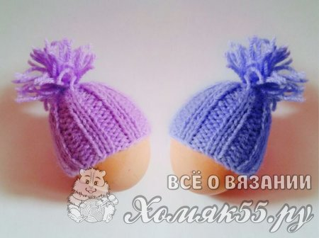 Вязаные шапочки для яиц на пасху