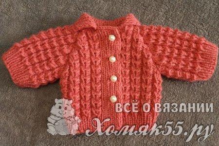 Кофта для новорожденного с рукавом реглан, связанная спицами