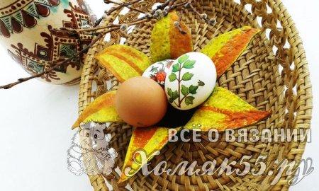 Корзинка для пасхальных яиц «Подсолнух»