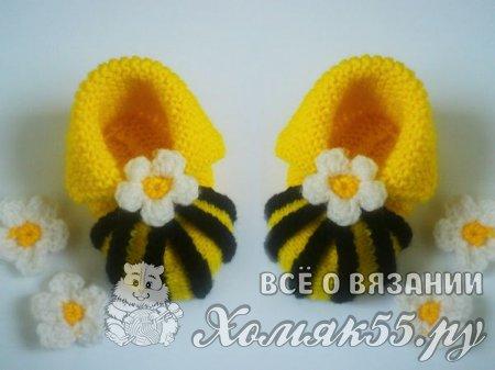 Пинетки спицами «Пчёлки»
