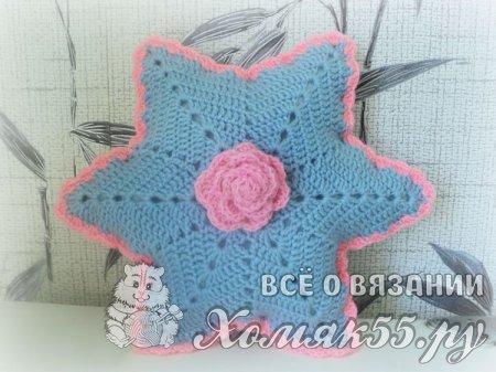 Подушка «Звезда» крючком