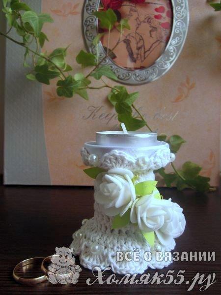 Свадебный подсвечник крючком