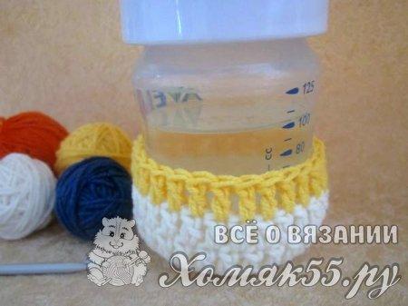 Чехол для детской бутылочки крючком